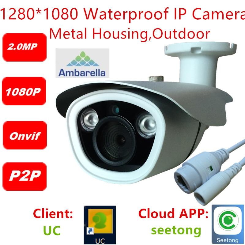ФОТО 1920 x 1080P  HD 2MP Waterproof Outdoor IP Camera 2 Array LED Security Camera ONVIF  P2P CCTV Cam with Bracket free
