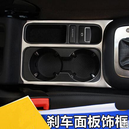 Car stainless steel brake & cup holder panel trim cover sticker decoration For VW Volksw ...