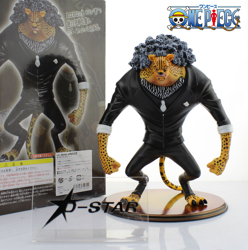 Free Shipping Cool 9 One Piece CP9 Rob Lucci Inter-species 23cm Boxed PVC Action Figure Collection Model Toy Gift modeling mixed species forest stands