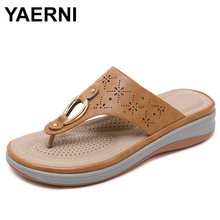YAERNI2019New fashion European and American sandals metal clip toe wedge Women's shoes large size comfortable beach slippersE911(China)