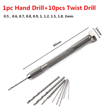 цена на 1PC High Quality Mini Micro Copper Hand Drill +10pc Twist Drill Bit Woodworking Tools Carving Manual Drilling Hole