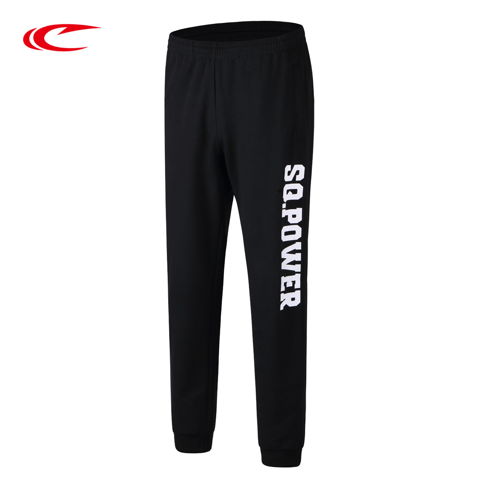 SAIQI Women&Men Running Pants Outdoor Sport Pants For Couples Loose Workout Trousers Lovers' Jogging Pants Brand Knitted Fitness pants northland pants page 14