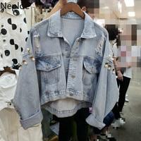 Neploe Koran Fashion Hole Pearls Denim Jacket Turn Down Collar Solid Casual Girs Clothes Loose Elegant Jacket Autumn 2019 45507