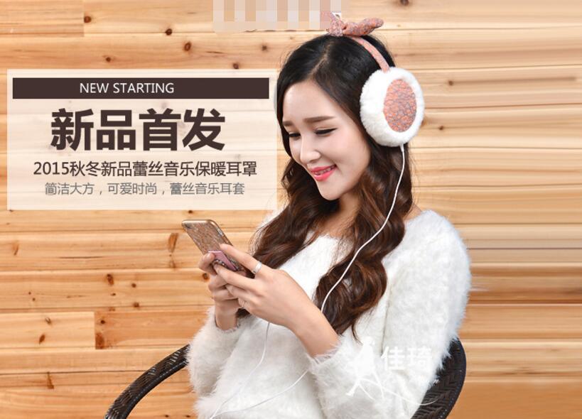Winter Plush Lace Earmuff Warm Ear Muffs Headphones Girls Earmuffs Music Earphones Faux Fur Headphones