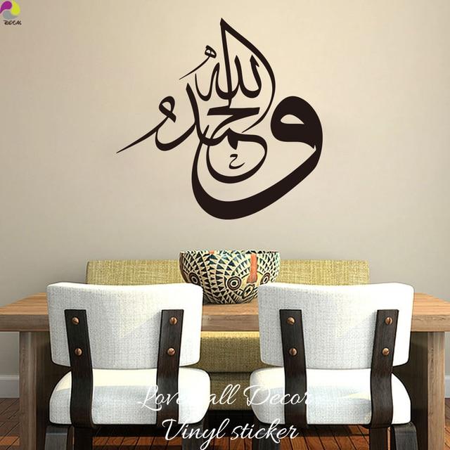 Dank U God Arabische Kalligrafie Citaat Muursticker Slaapkamer ...