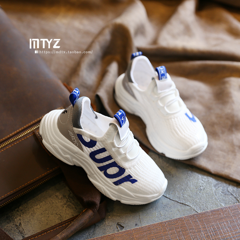 Children sports shoes female ventilation 2018 spring and autumn new boys, board shoes, white mesh shoes, children's shoes. koovan men s shoes 2018 spring and summer new cool shoes sports and leisure mesh old man shoes causal shoes for boys