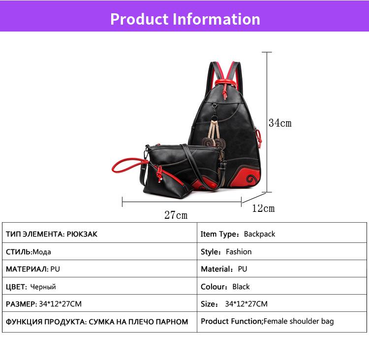 leather women shoulder bag (4)