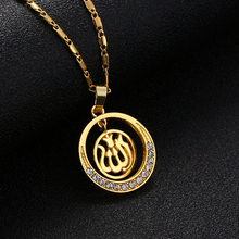Islamic Religion Muslim Allah Round Double Pendant Necklace Female Golden Heart Religious Jewelry Gift
