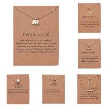 Модное Элегантное ожерелье в виде животных, слон, стрекоза, Бабочка, цветок, ожерелье s, винтажное ожерелье, подвеска, очаровательный подарок для женщин, друзей