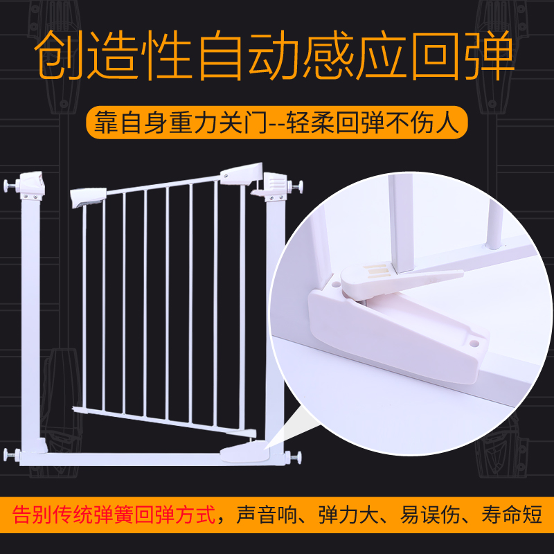 Free ship  white  color  metal iron gate baby safety gate pet isolation fence 75-82cm width