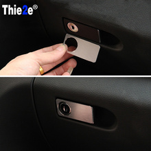 Автомобильный ящик для хранения перчаток замок переключатель Крышка отделка Декоративная рамка Крышка для Mercedes BENZ W204 W212 W218 C E GLK CLS класс