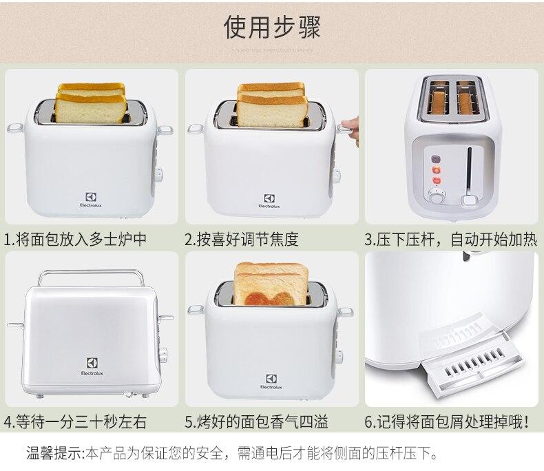 Toaster Home Breakfast Machine Electrolux/ Electrolux ETS3505W Mini Toaster Oven Toast 12