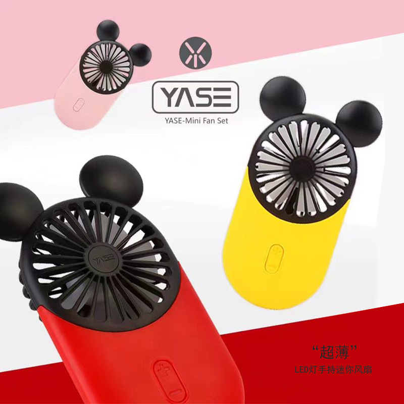 Genossenschaft 2018 Sommer Cartoon Mickey Fan Handheld Usb Elektrische Mini Hand Rechargable Ultra-leise Lüfter Mit Freies Finger Ring Geschenk Exzellente QualitäT Fans