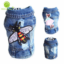 Fly Embroidered Pet Clothes Hole Cowboy Jean Clothes for Small Dogs Autumn Chihuahua Dog Jacket Factory Direct Sale Dog Vests