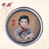 ShuYan Brand Day Cream Brighten Skin Care Face Cream Hydrating Whitening Day Creams Acne Anti Aging