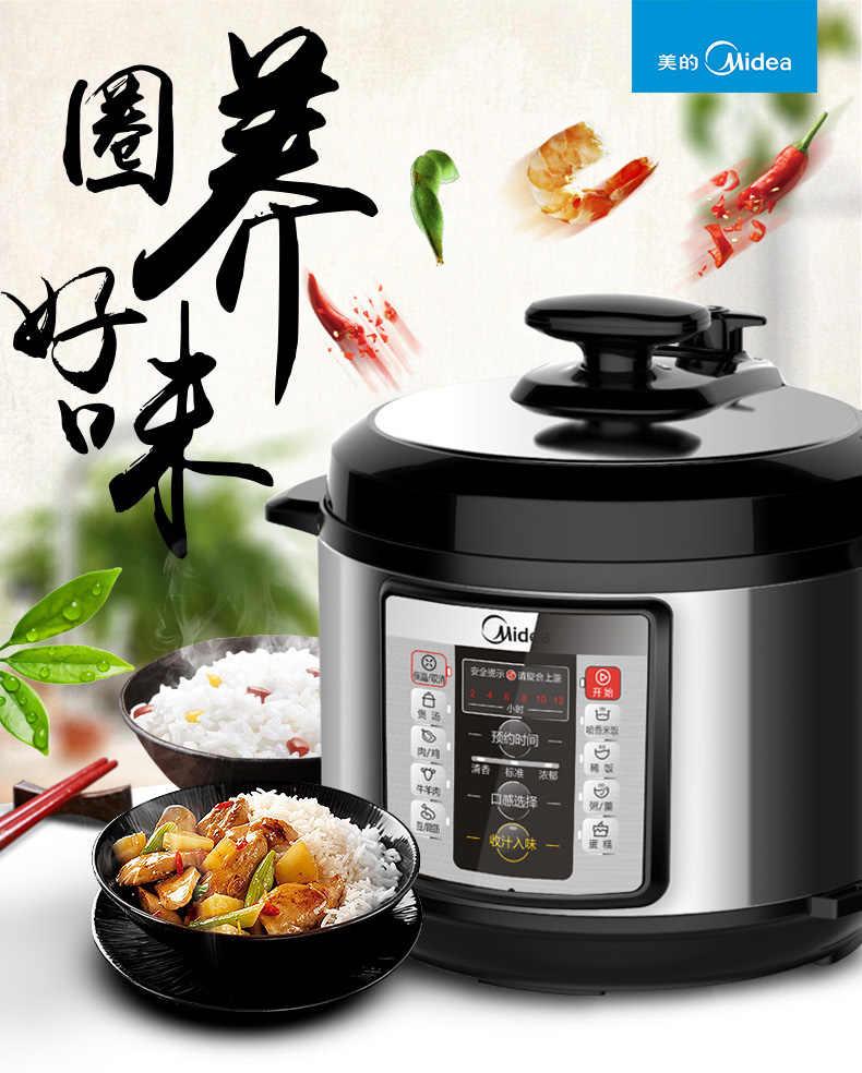 Американская MY-CD5026P электрическая скороварка 5L умная бытовая электрическая плита рисоварка