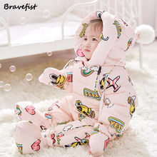 2b0b3a2d4 Boots Romper Promotion-Shop for Promotional Boots Romper on ...
