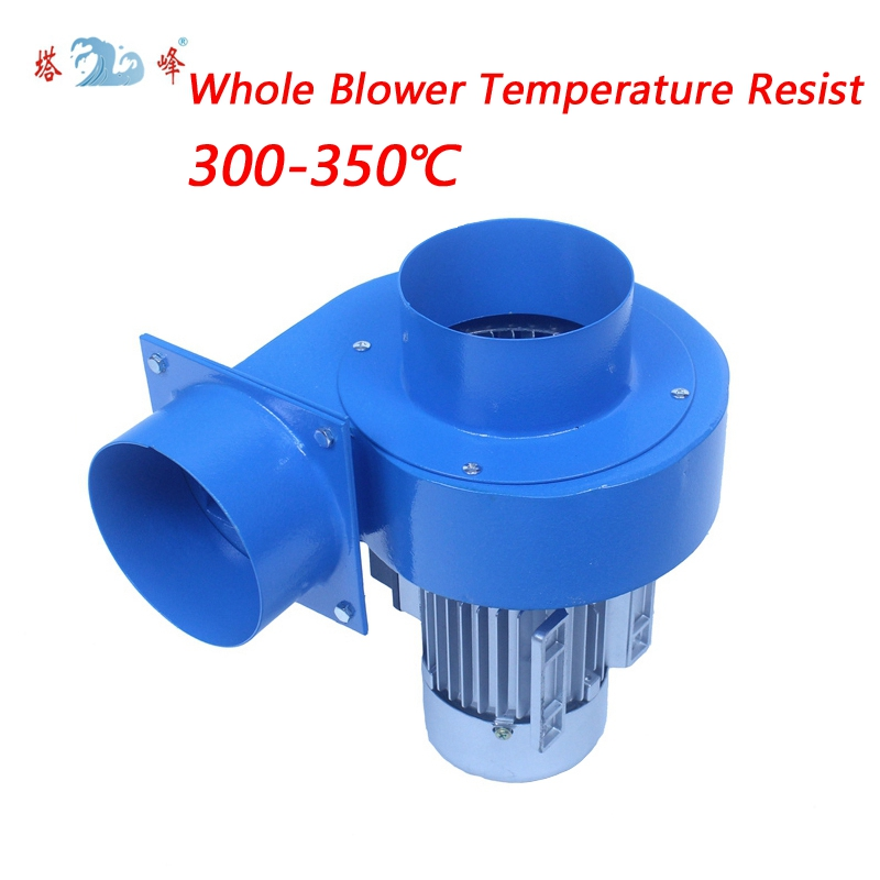 120w Small Powerful Hot Smoke Suck Multi Wing Centrifugal Fan Blower 220v Super High Temperature Resistant