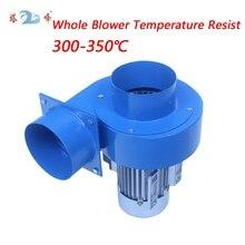 цена на 120w small powerful hot smoke suck Multi wing centrifugal fan blower 220v super high temperature resistant