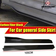 W205 C43 C63 Sedan 4-door Side Skirt Splitter Extensions 105cm Carbon fiber C-Class Bumper Car Styling Coupe D style