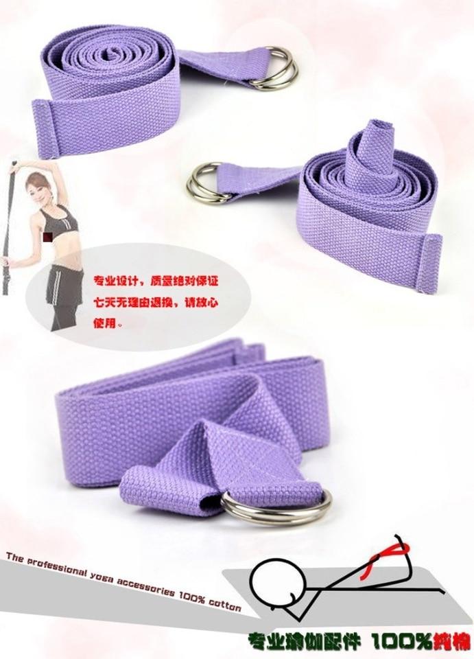 Hot Wholesale Promotion Fitness Items 100 Cotton Yoga Belts Stretching Belt Yoga Rope Yoga Accessories Belt Studded Belt Buckle Accessoriesbelt Loop Aliexpress