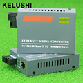 KELUSHI 1 Pair HTB-GS-03 A/B Gigabit Fiber Optical Media Converter Single Mode Transceiver SC Port 20KM External Power Supply