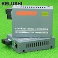 KELUSHI 1 Par HTB-GS-03 A/B Gigabit de Fibra Óptica Media Converter Monomodo Transceptor SC Puerto 20 KM Externa fuente de Alimentación
