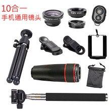 10in1 Phone Camera Lens 12x Lenses Fish Eye Fisheye Lentes Wide Macro Lenses Selfie Stick Monopod Tripod for Xiaomi iPhone Lens