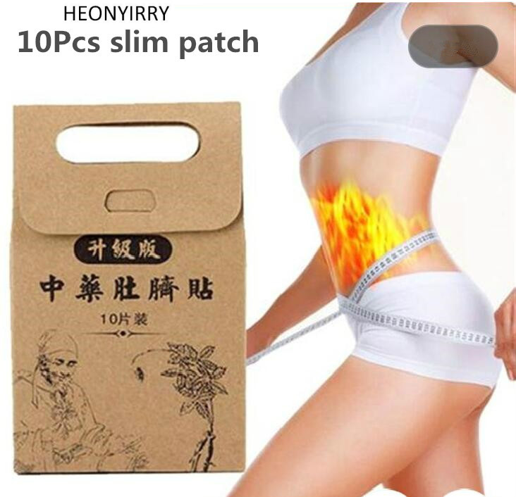 10PCS Traditional Chinese Medicine Slimming Navel Sticker Slim Patch Lose font b Weight b font Fat