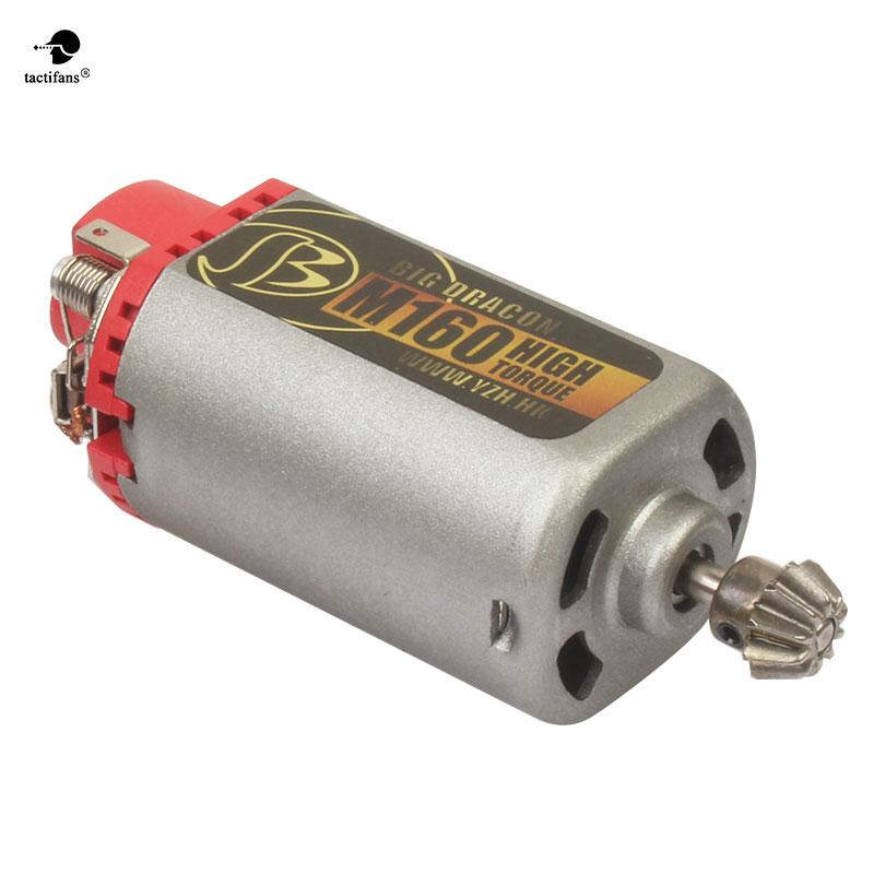 Terminator Ultra Custom M160 High Twist High Speed Motor High Torque AEG Motor Short Axis For Airsoft AK Ver.3 Gearbox BD1345
