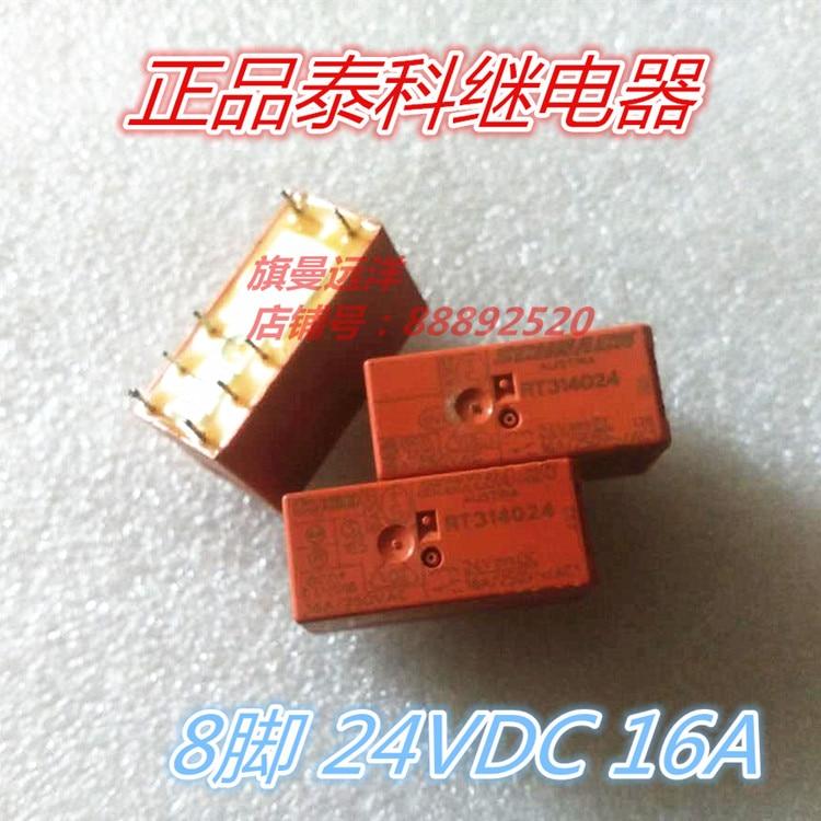 RT314024 24VDC 24 v 16A 8-pin DC24VRT314024 24VDC 24 v 16A 8-pin DC24V