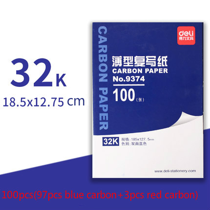 Deli 937093729374937593769378 Carbon Paper Double-sided Carbonless Copy Paper Thin 100 Sheets Printing and Dyeing Paper 4