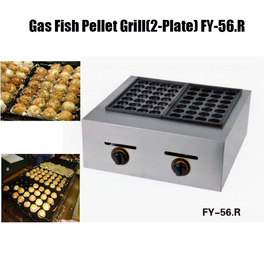 1P FY-56.R GAS Type 2 Plate For small Meat Ball Former Octopus Cluster Fish Ball Takoyaki Maker Machine HOT free shipping gas meatball maker three plate takoyaki machine