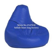 Drop pearl design bean bag, waterproof outdoor beanbag sofa beds, Portable bean furniture chairs