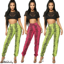 Womens High Waist Camouflage Joggers Trousers Ladies Casual Camo Cargo Pants 2019 Quality Lady