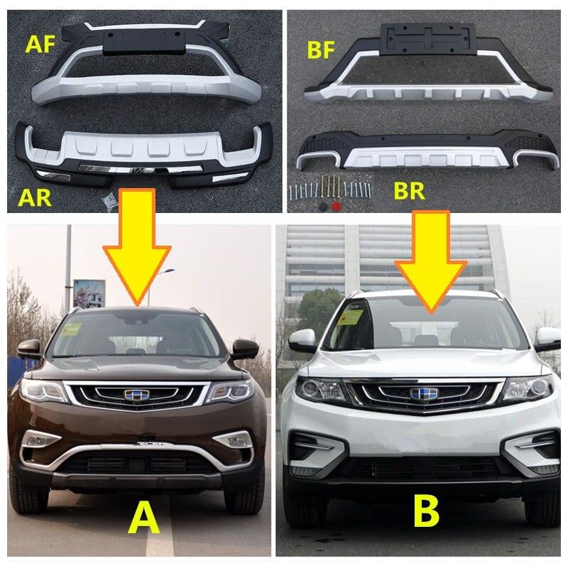 Для Geely Atlas, Boyue, NL3, Emgrand X7 EmgrarandX7 EX7 внедорожник, бампер автомобиля защитный предотвращения столкновений Обложка