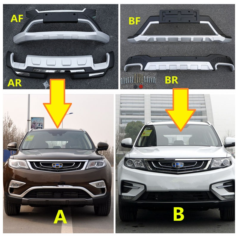 Geely Atlas,Boyue,NL3,Emgrand X7 EmgrarandX7 EX7 SUV,Car bumper protective anti-collision cover цена