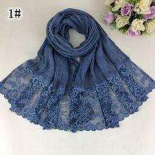 Однотонная кружевная Длинная женская шаль-шарф в элегантном стиле, 10 шт./партия