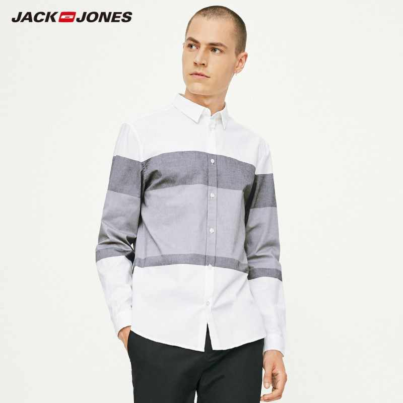 JackJones Men's 100% Cotton Casual Stripe Shirt Menswear|218305542