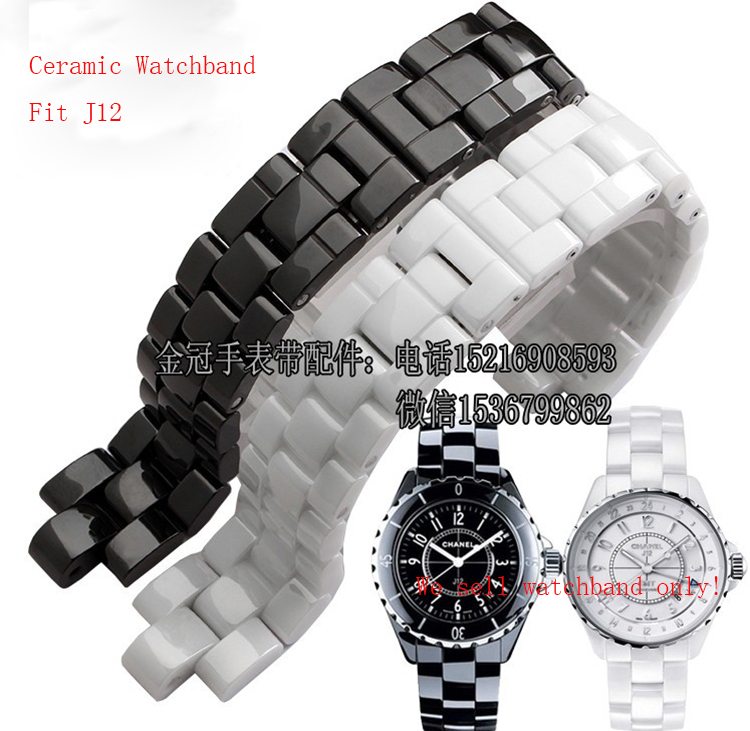 Convex Watchband Ceramic Black White Watch for J12 Bracelet Bands 16mm 19mm Strap Special Solid Links