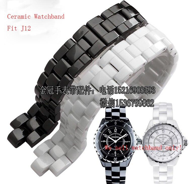 Convex Watchband Ceramic Black White Watch for J12 Bracelet Bands 16mm 19mm Strap Special Solid Links Folding Buckle