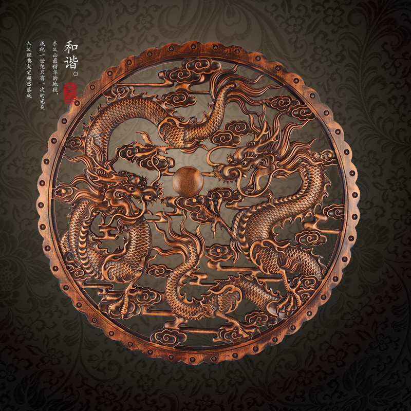 Dongyang wood carving camphor wood sculpture chinese style antique round muons wool