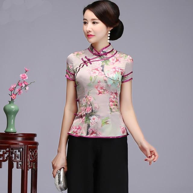 291e25823849e Plus Size M-4XL Chinese Style Women Mandarin Collar Blouse Elegant Mother Short  Sleeve Wedding Shirt Sexy Flower Tang Top
