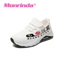 Monrinda White Walking Shoes Women Music Video Printing Sneakers Female Summer Fitness Sports Shoes Unique Design Flats Shoe