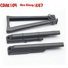 Тактика спорта на открытом воздухе CPAK74M AK105 renxiang ak47 ягодичный гелевый шариковый пистолет модифицированный обновленный материал AKS Складная задняя крышка QD31