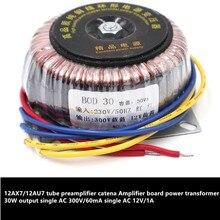 12AX7/12AU7 צינור מגבר catena מגבר לוח חשמל שנאי 30W פלט יחיד AC 300 V/60mA אחת AC 12 V/1A