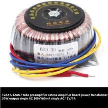 12AX7/12AU7 tube preamplifier catena Amplifier board power transformer 30W output single AC 300V/60mA single AC 12V/1A