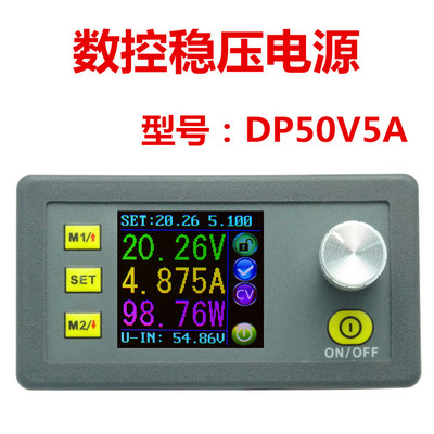 DP50V5A Digital Control DC Regulating Power Supply Adjustable Step-down Module Integrated Voltmeter Amperometer Color ScreenDP50V5A Digital Control DC Regulating Power Supply Adjustable Step-down Module Integrated Voltmeter Amperometer Color Screen