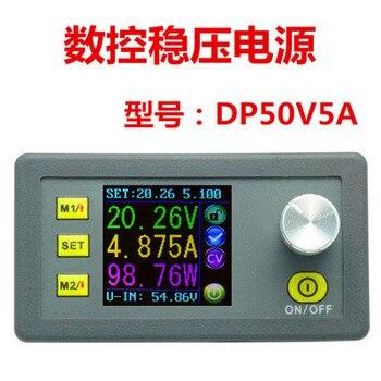 DP50V5A Digital Control DC Regulating Power Supply Adjustable Step-down Module Integrated Voltmeter Amperometer Color Screen