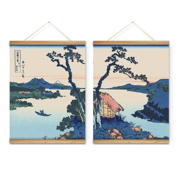 2 Pieces Japanese Style Lake Landscape Trees Decoration